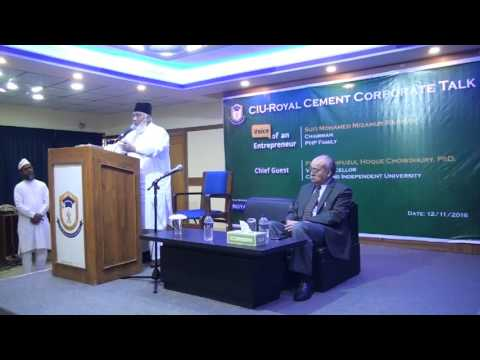 CIU-Royal Cement Corporate Talk - 2nd Episode (Part-2)