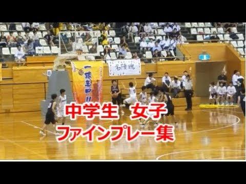 第47回中国中学校バスケットボー...