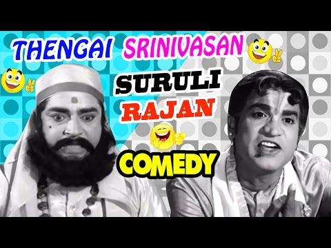 Thengai Srinivasan, Suruli Rajan Comedy | Kasethan Kadavulada Tamil Movie | Muthuraman | Lakshmi