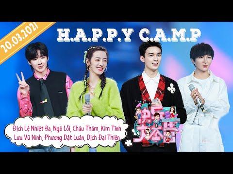 【Vietsub】Happy Camp 20/03 | Địch Lệ Nhiệt Ba, Ngô Lỗi, Châu Thâm, Lưu Vũ Ninh, Phương Dật Luân...