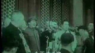 Mao Announcing The Establishment of PRC