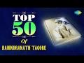 Download Top 50 songs Of Rabindranath Tagore | রবীন্দ্র সঙ্গীত |  Jukebox MP3 song and Music Video