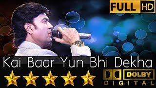 Kai Baar Yun Bhi Dekha Hai   कई बार यूँ भी देखा है from movie Rajnigandha (1974) by Mukhtar Shah