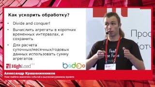 видео ОК. Разработчики и аналитики программного обеспечения и приложений