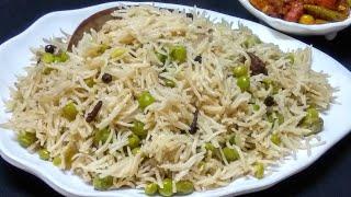कुकर मे बनाये खिला खिला मटर पुलाव | Pressure Cooker Matar Pulao Recipe | Tasty Peas Pulao Recipe .