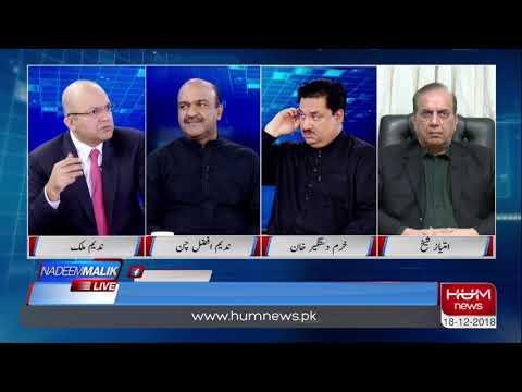 Nadeem Malik Live l December 18, 2018 l HUM News