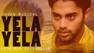 Yela Yela  Song - Arinthum Ariyamalum | Arya , Navdeep | Yuvan Shankar Raja |  Mass Audios