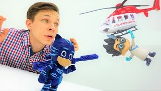 Герои в Масках и Хот Вилс: видео про игрушки! Новые машинки. Ромео разрушил трек Хот Вилс!