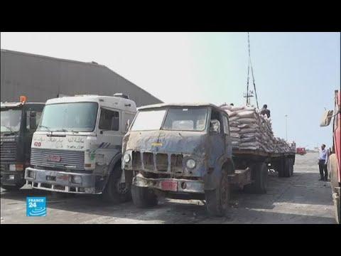السلطات اليمنية تنفي وصول مساعدات إلى ميناء الحديدة