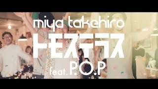 miya takehiro official web site http://miyatakehiro.com/ アウトドア...