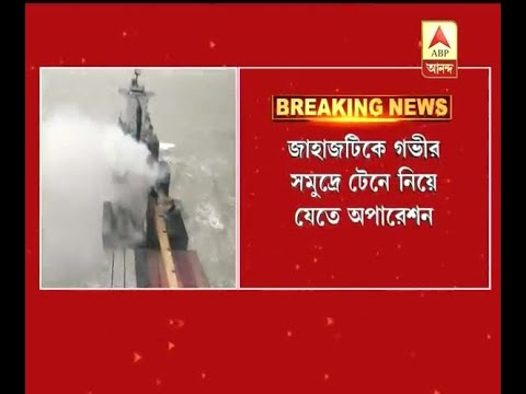 Blast in the carrier ship which is burning, naval officers who came for its rescue moved b