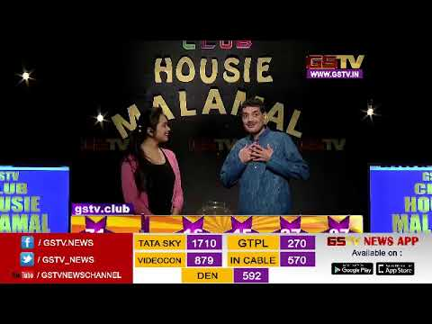 GSTV Special: Watch -  GSTV presented 'Club Housie Malamal'