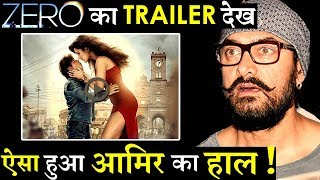 This Is How Aamir Khan Reacted After Watching Shahrukh Khan's ZERO TRAILER
