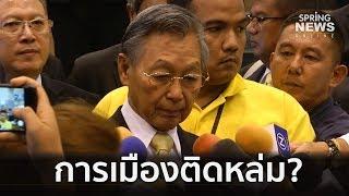 """""""ชวน"""" ลอยตัว...การเมืองติดหล่ม   เจาะลึกทั่วไทย   13 มิ.ย. 62"""