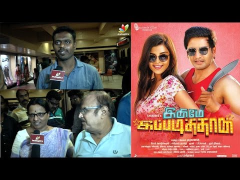 Inimey Ippadithaan Public Review |...