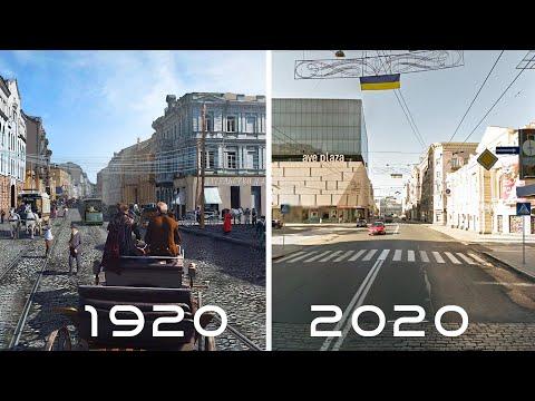 Вернуться на 100 лет назад с помощью Photoshop и Google Maps! [Ретро Россия, Украина ПРОЦВЕТАЕТ #1]