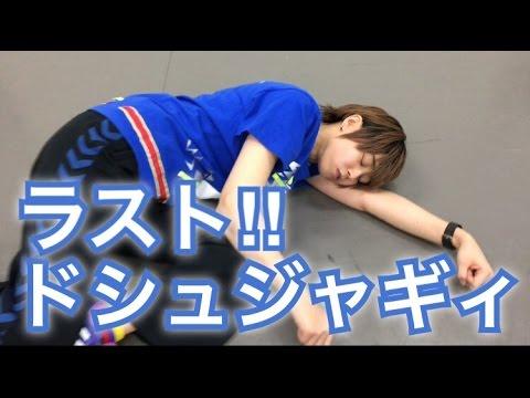 【風男塾】青明寺浦正のラストドシュジャギィ!?