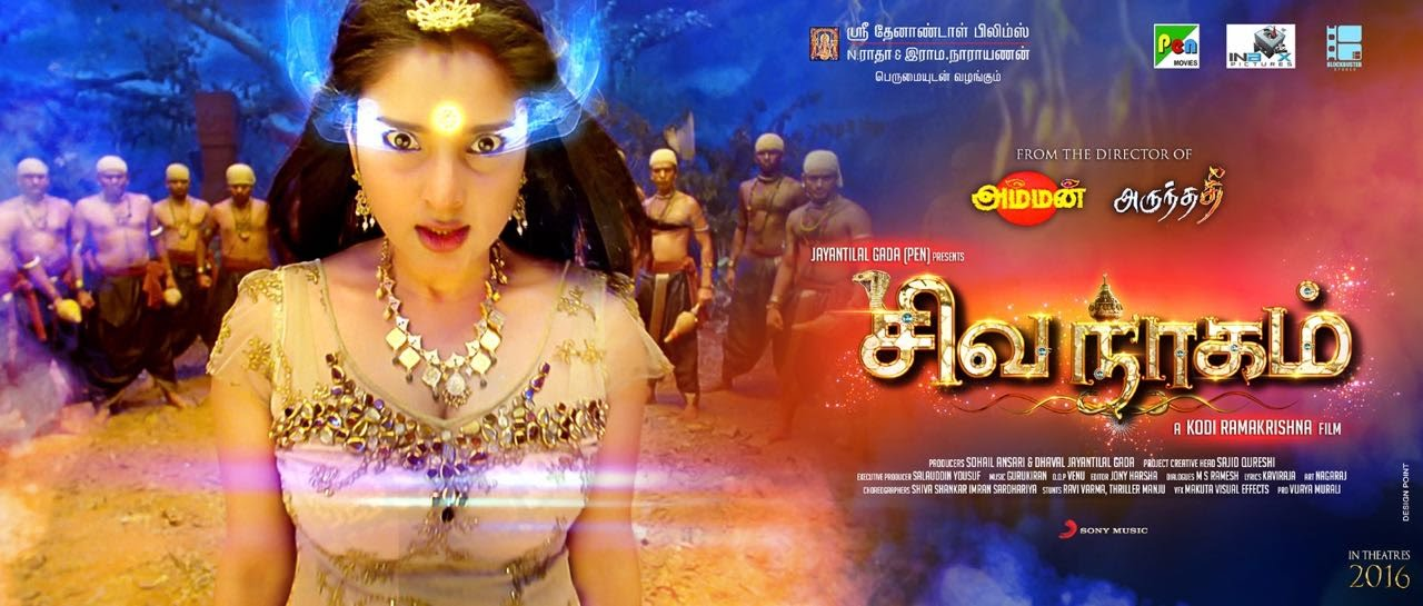 SHIVANAGAM (2016) TAMIL FULL MOVIE WATCH ONLINE FREE