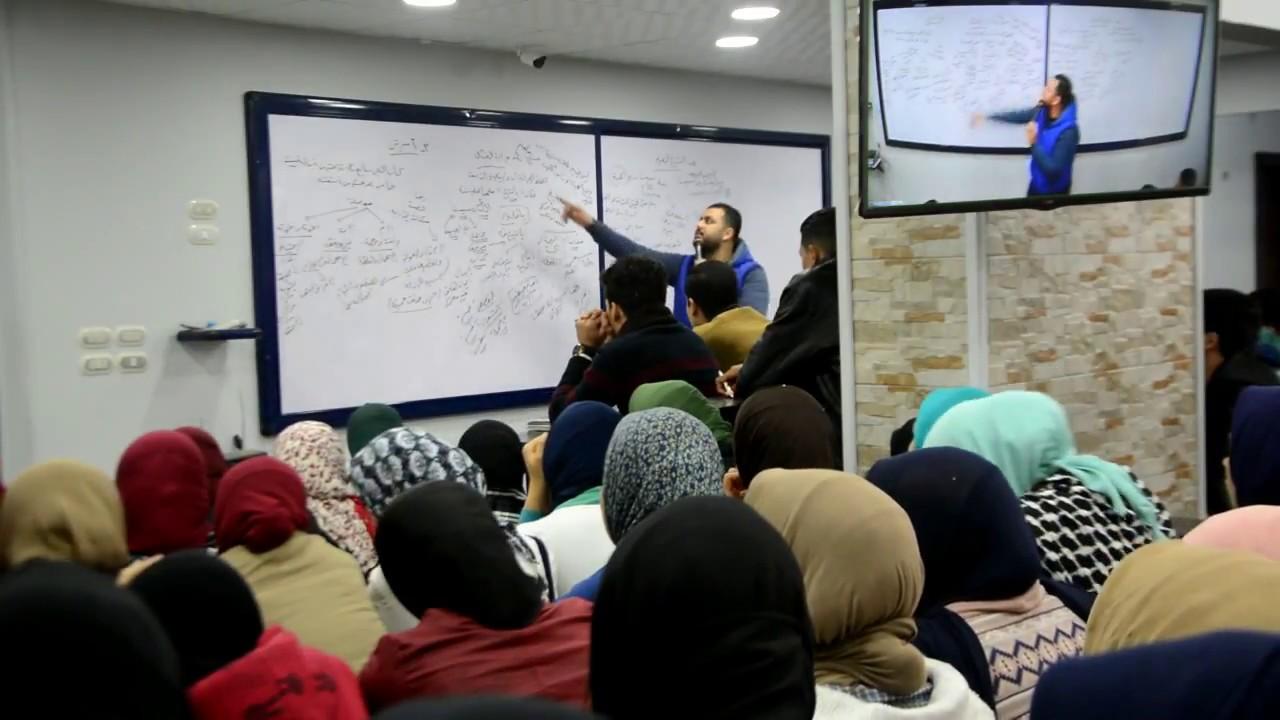 شرح قصة الأيام الفصل الثالث والرابع والخامس منهج جديد 2017 للأستاذ محمد السخاوى