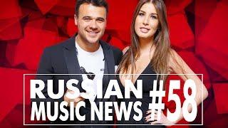 #58 10 НОВЫХ ПЕСЕН 2017 -  Горячие музыкальные новинки недели