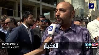 مسيرة شعبية في عمّان تطالب باستعادة أراضي الباقورة والغمر - (19-10-2018)