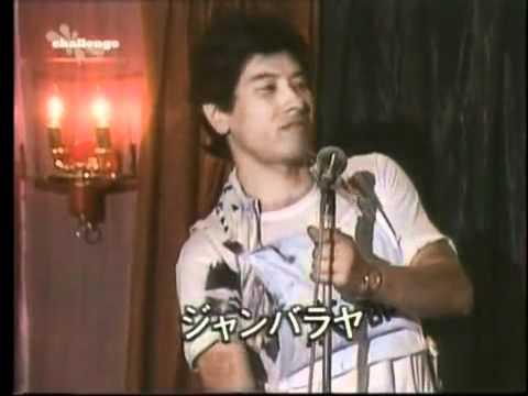 Takeshi's Castle - Karaoke