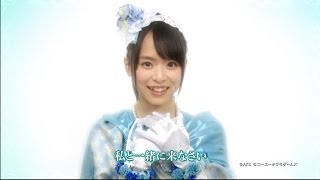 ゲーム『AKB48の野望』にTeam 8が参戦! / AKB48[公式]
