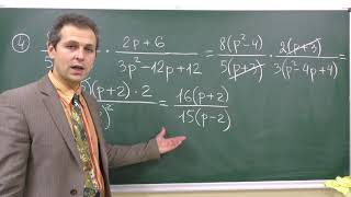 Алгебра 8. Урок 4 - Умножение и деление дробей