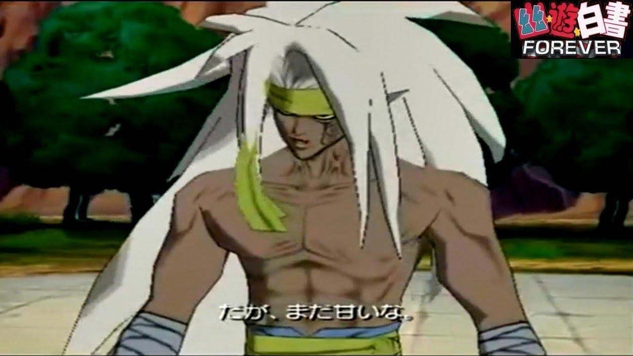 raizen vs yusuke latino dating