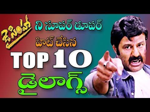 Jai Simha Balakrishna Top Ten Super Hit...