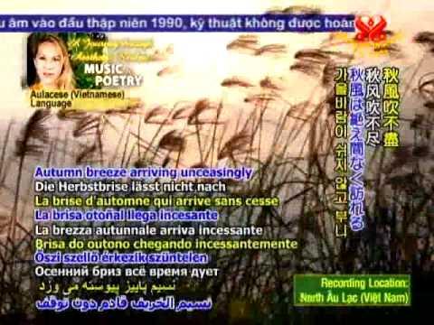 Hoài Thu  (Thanh Hai Vo Thuong Su )