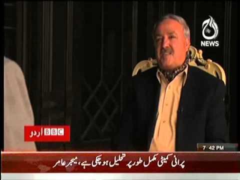 Ser Been Major Muhammad Amir On Aaj News   25 March 2014
