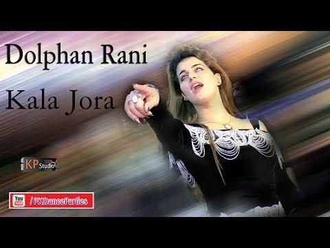 Dolphan Rani ! Kala Jora ! Haripur Wedding Dance  !  PKDP