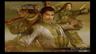 Dynasty Warriors 5:XL - Battle of Mt. Qi | Hard