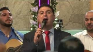ترنيمة يا كنيسة افرحي جاي المسيح - زياد شحادة