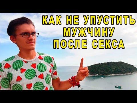 сайты секс видео знакомства