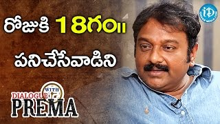 I Worked For 18 Hours a Day - VV Vinayak || #KhaidiNo150 || Dialogue With Prema