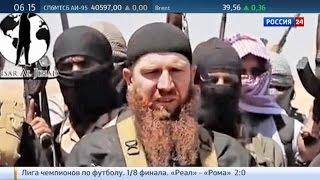 Пентагон подтвердил ликвидацию одного из лидеров ИГ Абу Омара аш-Шишани(, 2016-03-09T04:10:05.000Z)