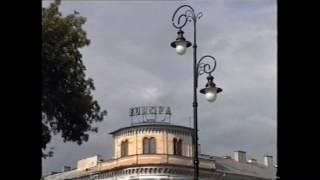 Lublin 13,14 i 15  lipca 1996 r.