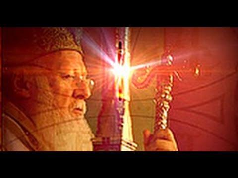 Ecumenical Patriarch Bartholomew-Apostle of Love, Hope & Reconciliation