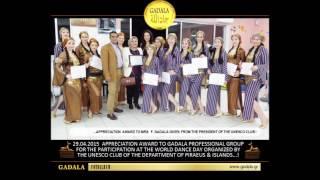 EN//FOTOALBUM | 29.04.2015 ORIENTE MEDIO SEMINARIOS GRADO Schule Orientale Dance Lessons BAUCHTANZ