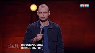 Виктор Комаров про чувство юмора зевание и фантазии