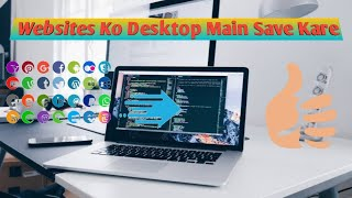 Kisi Bhi Websites Ko Desktop Main Save Kare||icon k Saat||Bookmark Websites||hindi Computer Tricks