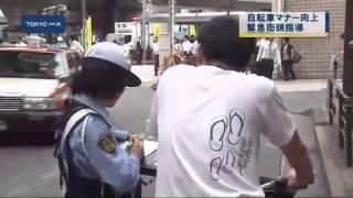 自転車が関係する事故が増加傾向にあるため警視庁はけさ、上野駅前で緊...