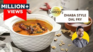 Dhaba Style Dal Fry | दाल फ्राई | Easy Dal Fry recipe | Chef Ranveer Brar