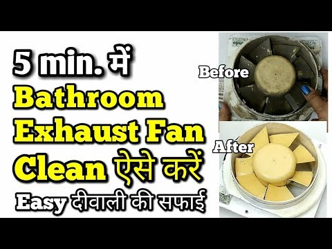 Bathroom Exhaust Fan Cleaning Video in Hindi / How to clean Exhaust Fan - monikazz kitchen