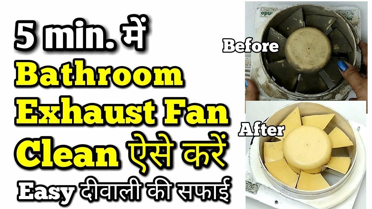 Bathroom Exhaust Fan Cleaning Video In Hindi How To Clean Exhaust - How to clean bathroom exhaust fan