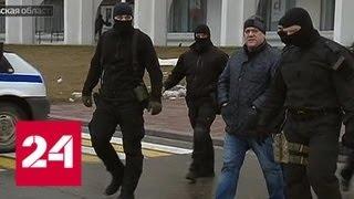 Земельный скандал: задержан первый замглавы города Чехов - Россия 24