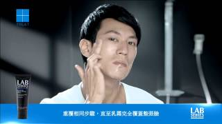 BB Tinted Moisturizer SPF 35 cantonese 0316 Thumbnail