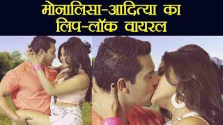 Monalisa - Aditya Narayan's LIP LOCK KISS from Bhojpuri music video goes viral   FilmiBeat